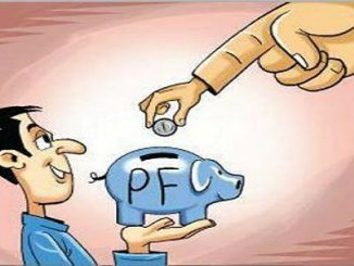 Interest rate on PF