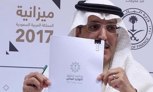 no tax in saudi arabia