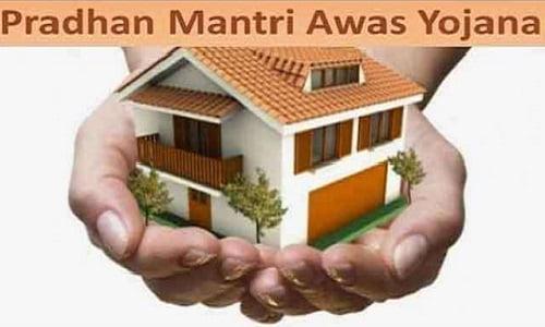 Pradhan Mantri Awas Yojana Subsidy Scheme